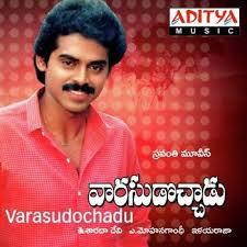 Varasudochadu Songs