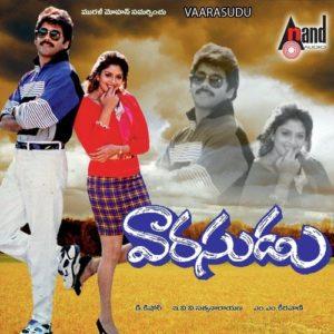 Varasudu Songs