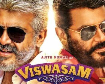 Viswasam Songs