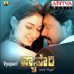 Vyapaari Songs