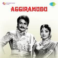 Aggi Ramudu Songs