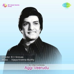 Aggi Veerudu Songs