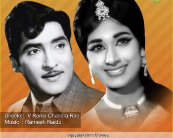 Amma Mata Songs