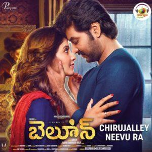 Balloon Telugu Songs