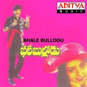 Bhale Bullodu Songs
