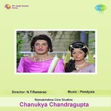 Chaanakya Chandragupta Songs