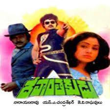 Devanthakudu Songs