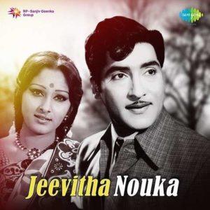 Jeevitha Nouka Songs