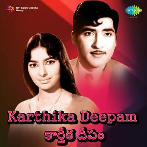 Kartheeka Deepam Songs