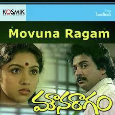 Mouna Ragam Songs