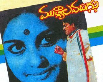 Muthyala Muggu Songs