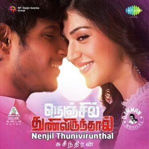 Nenjil Thunivirunthal Songs