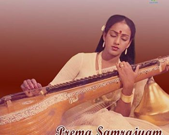 Prema Saamrajyam Songs