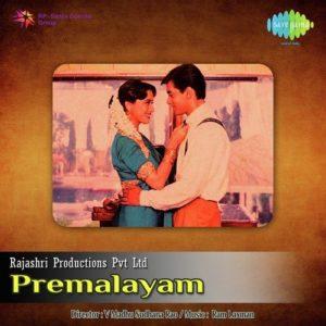 Premalayam Songs