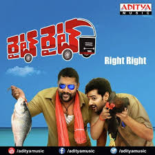 Right Right Songs