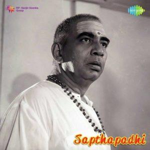 Sapthapadhi Songs