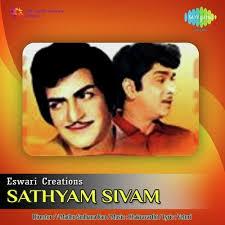 Satyam Shivam Songs