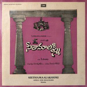 Seetha Maalakshmi Songs