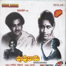 Shaavukaaru Songs