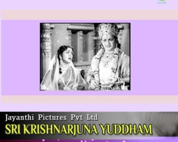 Sri Krishnarjuna Yuddham Songs