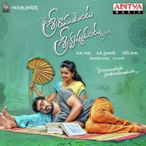 Sriramudinta Srikrishnudanta Songs