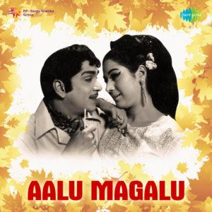 Aalu Magalu Songs
