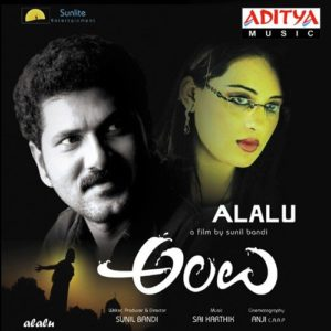 Alalu Songs