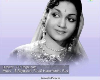 Allauddin Adbhutha Deepam Songs