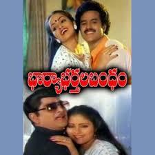 Bharya Bharthala Bandham Songs