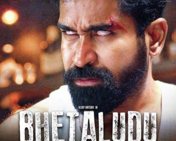 Bhetaludu Songs