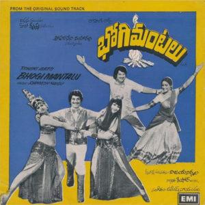 Bhogi Mantalu Songs