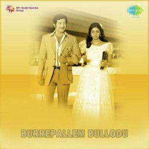 Burripaalem Bullodu Songs