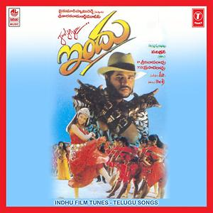 Indhu Songs