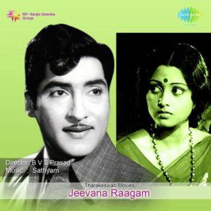Jeevana Raagam Songs