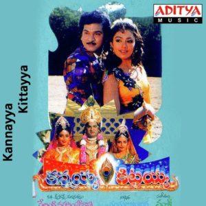 Kannayya Kittayya Songs