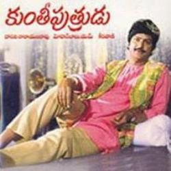 Kunthi Putrudu Songs