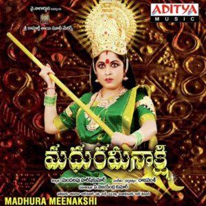 Madhura Meenakshi Songs