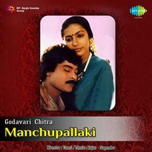 Manchu Pallaki Songs