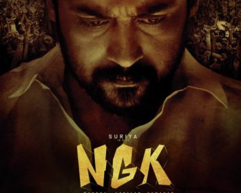 NGK Songs