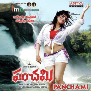 Panchami Songs