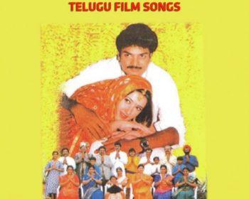 Pellivaaramandi Songs