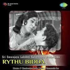 Raitu Bidda Songs