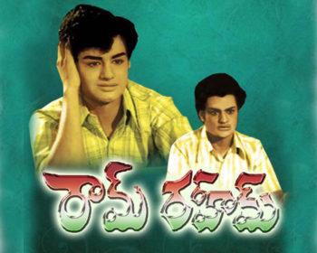 Ram Rahim Songs