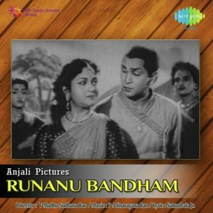 Runanubandham Songs