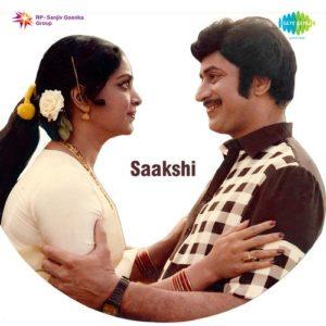 Saakshi Songs