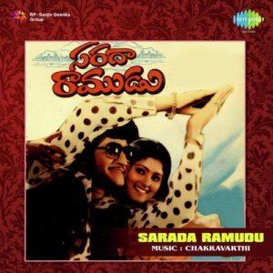 Sarada Ramudu Songs