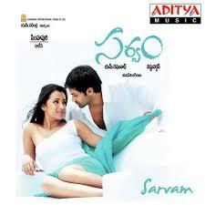 Sarvam Songs