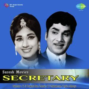 Secretary Songs