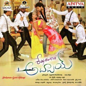 Shekaram Gari Abbayi Songs