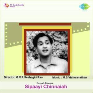Sipayi Chinnayya Songs